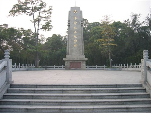 Monument Honouring the Army