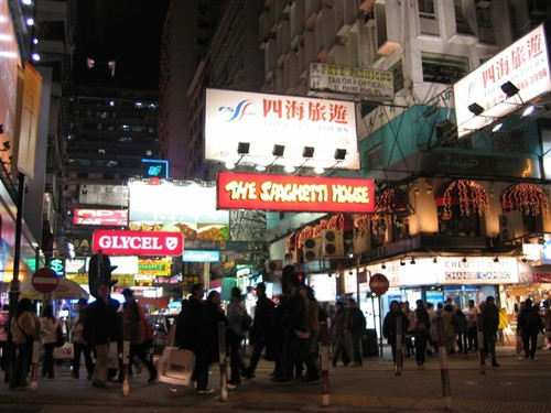 Tsim Sha Tsui Night Scene